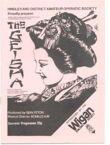 1982 - The Geisha