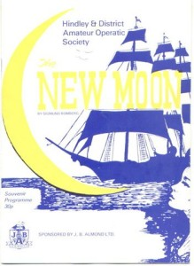 1984 - The New Moon