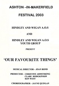 2003 - Our Favourite Things